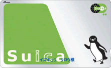 My Suica (naming)