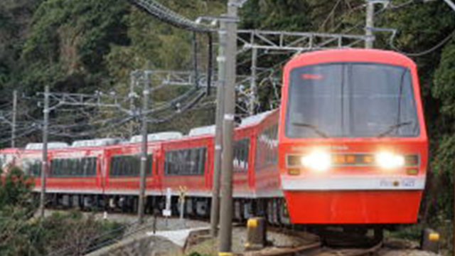 Izukyu 2100 system area promotion train - Izukyu KINME Train ... (the third car)