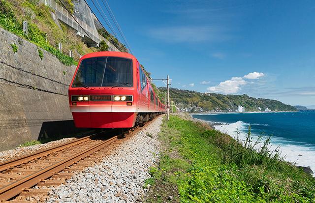 kimme train